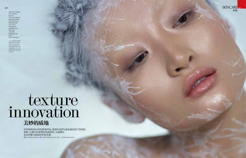 VOGUE-CHINA-LAYOUT-1