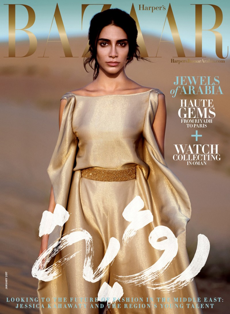 Harpers-Bazaar-Arabia-January-2017-Jessica-Kahawaty-by-Rene-Radka-6