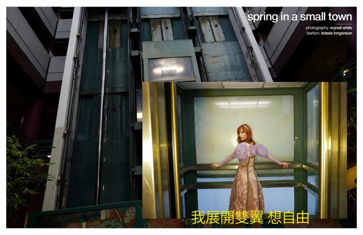Schon_Magazine_springinasmalltown-1000x647